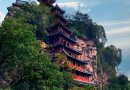 "8D6N(GDCYR-2)China Chongqing / Yichang + Dazu Rock Carvings + Yangtze River Three Gorges (Deluxe 5 ★Cruise ""President"")"